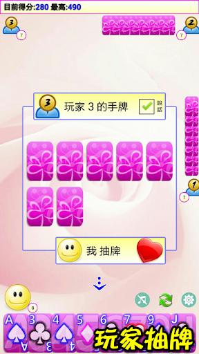 u64b2u514bu25cfu62bdu9b3cu724c Apkfinish screenshots 2