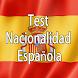 Test Nacionalidad Española 2021