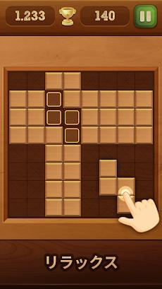 ジグソーパズル‐木のジグソーパズル‐木材ブロックパズルのおすすめ画像5