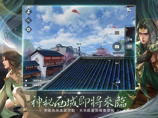 u6c5fu6e56u5927u5922  screenshots 2