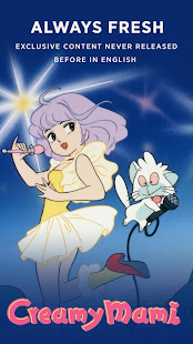 RetroCrush - Watch Classic Anime