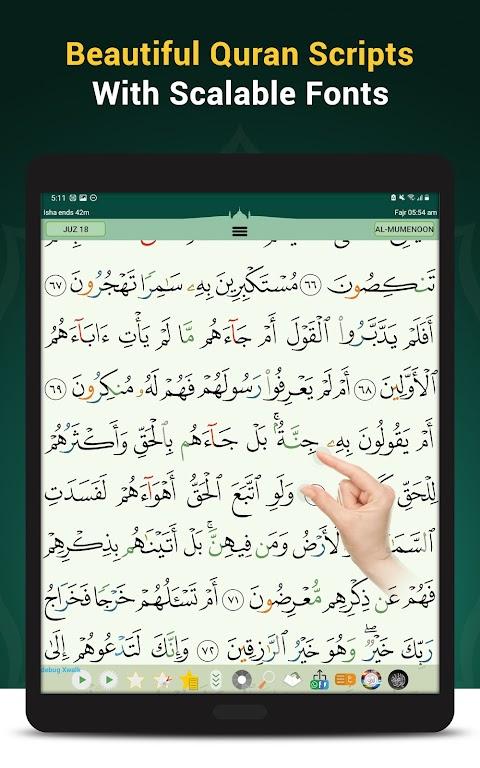 Quran Majeed – القران الكريم: Prayer Times & Athan  poster 8