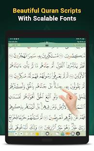 Quran Majeed u2013 u0627u0644u0642u0631u0627u0646 u0627u0644u0643u0631u064au0645: Prayer Times & Athan 5.5.5 Screenshots 9
