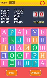 Rus tilini o'ynab o'rganamiz 1.1.4 Screenshots 4