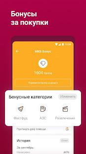 Московский Кредитный Банк/
