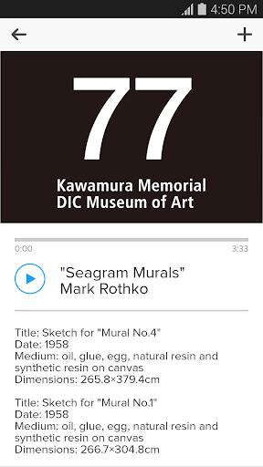 Kawamura DIC Museum of Art For PC Windows (7, 8, 10, 10X) & Mac Computer Image Number- 9