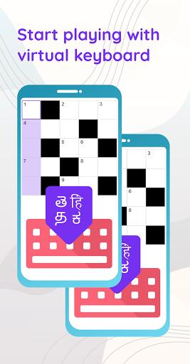 Indic Crosswords - Hindi, Telugu, Tamil & Kannada  screenshots 2