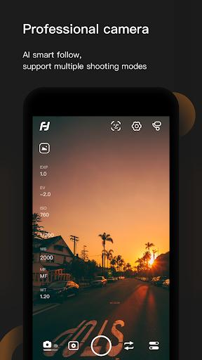 Feiyu ON screenshots 2