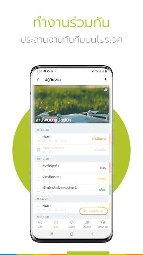 Ling - u0e41u0e2du0e1bu0e40u0e1eu0e37u0e48u0e2du0e01u0e32u0e23u0e40u0e01u0e29u0e15u0e23u0e14u0e34u0e08u0e34u0e17u0e31u0e25 android2mod screenshots 6