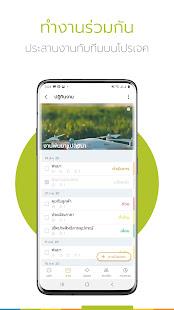 Ling - u0e41u0e2du0e1bu0e40u0e1eu0e37u0e48u0e2du0e01u0e32u0e23u0e40u0e01u0e29u0e15u0e23u0e14u0e34u0e08u0e34u0e17u0e31u0e25 6.3.29 Screenshots 6