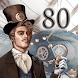 八十日間世界一周 - アイテム 探 し 無 料 - 探し物ゲーム日本語無料