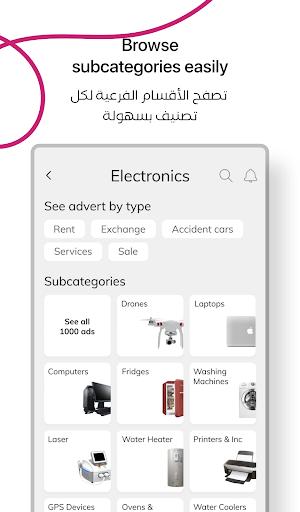 u0645u0632u0627u062f u0642u0637u0631 Mzad Qatar apktram screenshots 20