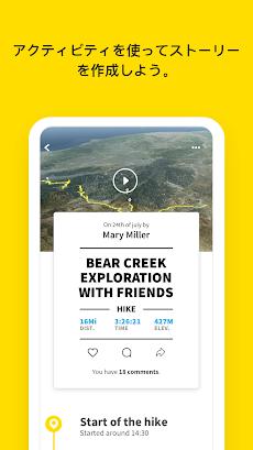 Reliveアプリ:ランニング,サイクリング,ハイキングなどのおすすめ画像3
