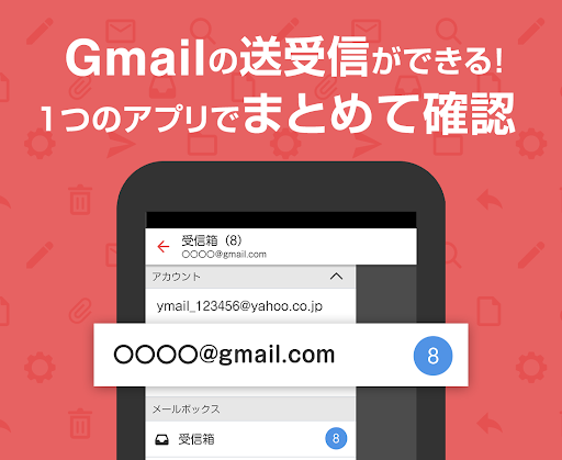 Yahoo! Mail - Free Email - android2mod screenshots 1