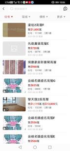 MaliMaliHome Macau 2.6.29 Screenshots 2