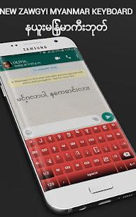 Zawgyi Myanmar keyboard screenshots 5