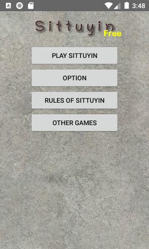 Sittuyin Free 2.0 screenshots 1