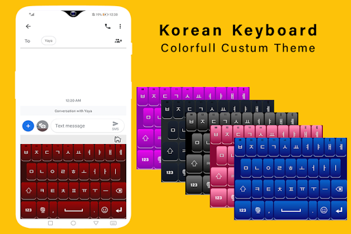 Korean Keyboard, 소리 나는 한국어 키보드  screenshots 1