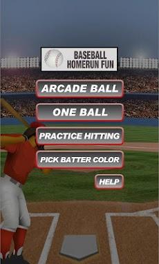 Baseball Homerun Funのおすすめ画像2