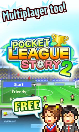 Pocket League Story 2  screenshots 24