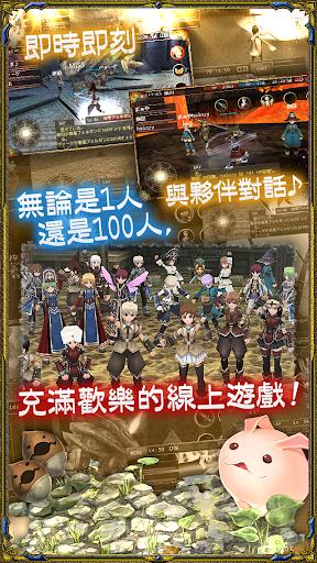 RPG u4f9du9732u5a1cu6230u7d00ONLINE -MMORPG-  screenshots 3