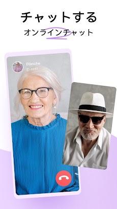 SeniorMeetMe – 50歳以上の大人のマッチングアプリのおすすめ画像4