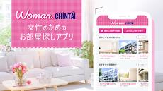 女性の部屋探しに‐ウーマンCHINTAI‐賃貸物件検索アプリのおすすめ画像1