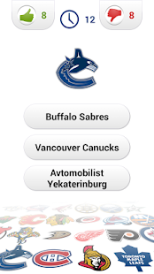 Logo Ice Hockey Quiz