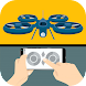 Drone Remote Control - Androidアプリ