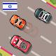 מרוץ מכוניות לילדים בחינם בעברית für PC Windows