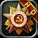 将軍の栄光 - 二戦軍事ゲーム