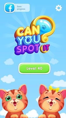 Can You Spot It: Brain Teasers, Quiz & Puzzle Gameのおすすめ画像2