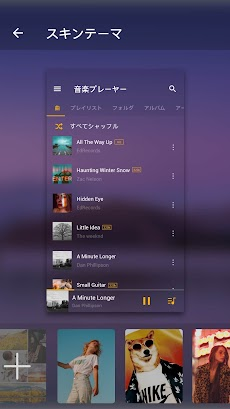 音楽プレーヤー - MP3プレーヤーのおすすめ画像4
