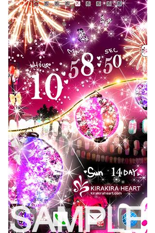 KiraKiraHeart(ko496) For PC Windows (7, 8, 10, 10X) & Mac Computer Image Number- 6
