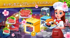 クッキングファミリーマッドネス料理ゲームのおすすめ画像5