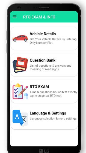 RTO Exam- Vehicle Owner Details, RTO Vehicle Info 1.7 screenshots 1