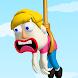 脳トレパズルゲーム - Help copter! - Androidアプリ