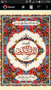 Tajweedi Quran Urdu  For Pc (Free Download – Windows 10/8/7 And Mac) 1