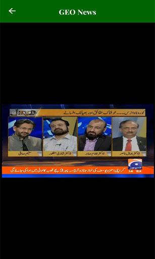 Pakistan News TV - Pak News 1.1 screenshots 3