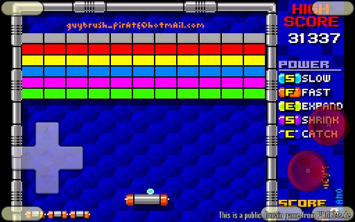 VGBAnext - Universal Console Emulator 6.4.2 screenshots 13