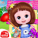 Download Baby Doli Fantastic Home - Clean up & Deco For PC Windows and Mac