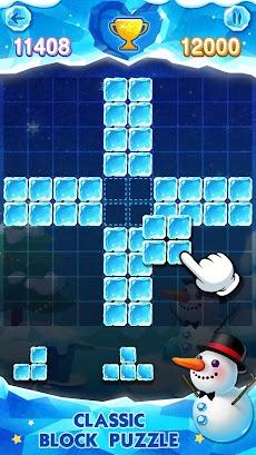 Block Puzzleのおすすめ画像4
