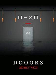 脱出ゲーム DOOORS ZEROのおすすめ画像5
