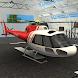 ヘリコプター救助フライトシミュレーター