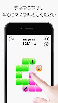ぷるりんく - 脳トレ無料パズル 一筆書き ゲームのおすすめ画像1