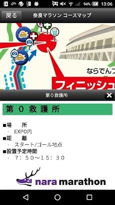 奈良マラソンのおすすめ画像4
