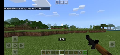 Gun MOD for Minecraft PE screenshot 3