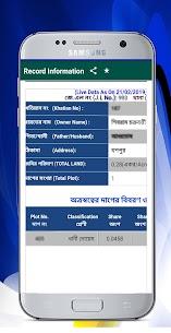 BanglarBhumi APK Download For Android 3