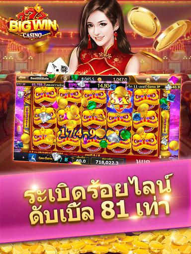 777 Big Win Casino 1.6.0 screenshots 7