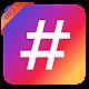Hashtags Boost 2021 Instagram per PC Windows